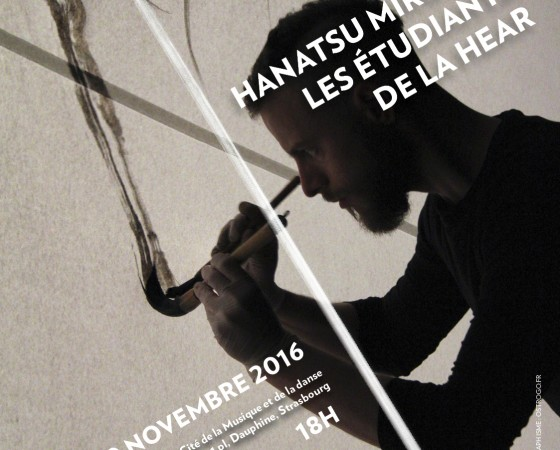 HANATSU miroir et les étudiants de la HEAR