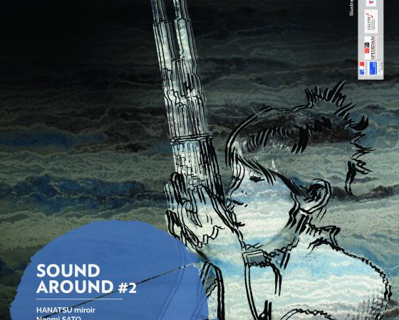 SOUND AROUND #2
