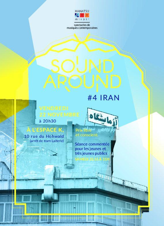 Sound Around #4