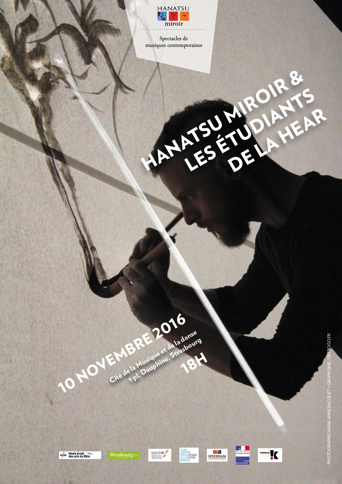 Hanatsu miroir et les tudiants de la hear hanatsu miroir for Miroir de la musique